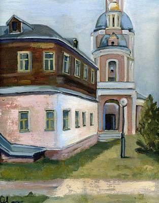 Painting - August Plein Air by Lelia Sorokina