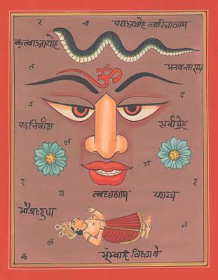 Tantrik Art Painting - Aum Om Miniature Painting India Tantra Tantrik Artwork Yoga Artist Art Gallery India  by A K Mundhra
