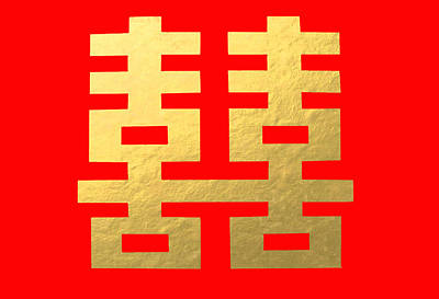 Auspicious Chinese Symbol Of Love - Red Background Original