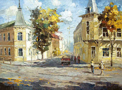 Art Print featuring the painting Autumn Day by Dmitry Spiros