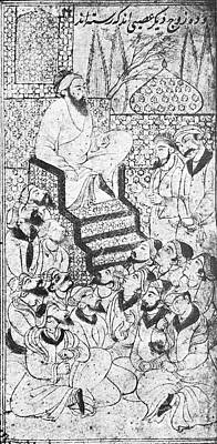 Avicenna, Islamic Physician Art Print by Spl