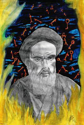 Keys To Heaven Mixed Media - Ayatollah Khomeini Key To Heaven by Kd Neeley