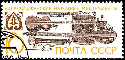 Azerbaijan Folk Music Instruments Postage Stamp Art Print by Jim Pruitt