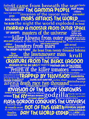 B Movies Science Fiction 20130627 Art Print