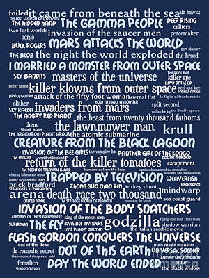 B Movies Science Fiction 20130627bwcool80 Art Print