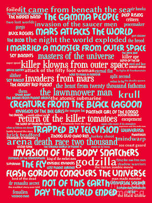B Movies Science Fiction 20130627p120 Art Print