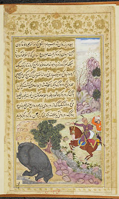 Babur Hunting Rhinoceros Art Print by British Library
