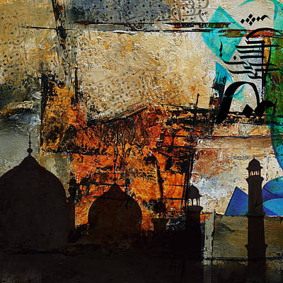 Arabic Calligraphy Painting - Badshahi Mosque by Corporate Art Task Force