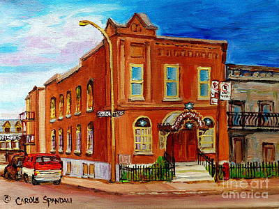 Painting - Bagg And Clark Street Synagogue by Carole Spandau