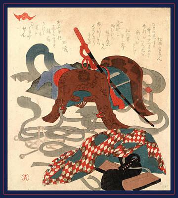 Dressage Drawing - Bagu, Saddlery. 1810, Printed Later, 1 Print  Woodcut by Shunman, Kubo (1757-1820), Japanese