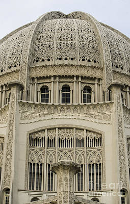 Photograph - Baha'i House Of Worship Filigree Detail Wilmette Illinois by Deborah Smolinske