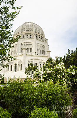 Photograph - Baha'i House Of Worship Garden Wilmette Illinois by Deborah Smolinske