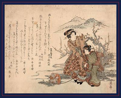 Plum Drawing - Baika Saru Hiku Musume by Eisen, Keisai (ikeda Yoshinobu) (1790-1848)