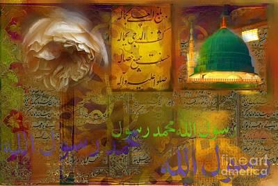 Prophet Mixed Media - Balaghul Ulla Bie Kamaali Hie by S Seema Z
