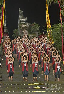 Bali Junungan Dancers Art Print