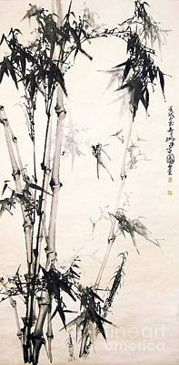 Painting - Bamboo Grove by Roberto Prusso