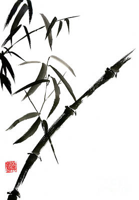 Bamboo Japanese Chinese Sumi-e Suibokuga Tree Watercolor Original Ink Painting Art Print by Mariusz Szmerdt