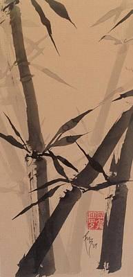Bamboo Study #1 On Tagboard Art Print