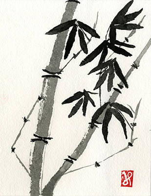 Bamboo Study 3 Art Print