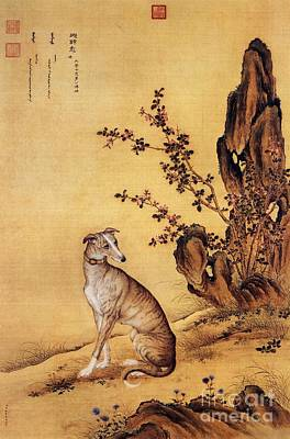 Greyhound Painting - Banjinbiao - Chinese Royal Dog by Pg Reproductions