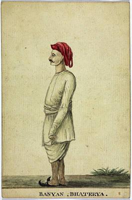 Banyan Art Print by British Library
