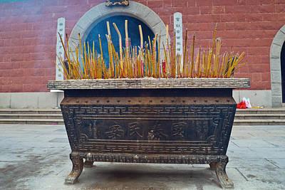 Photograph - Baolin Temple In Shunde Foshan District China by Marek Poplawski