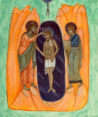 Greek Icon Painting - Baptism by Basia Mindewicz