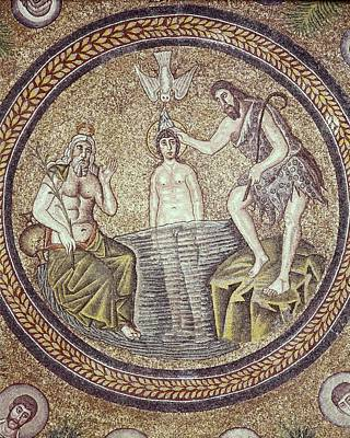 Baptism Of Christ. End 5th C. Italy Art Print by Everett