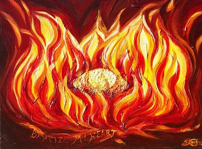 Baptizing Painting - Baptize My Heart by Suzanne King