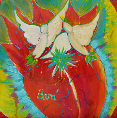 Painting - Bara by Mary Ann Matthys