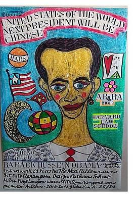 Barack Hussein Obama Original