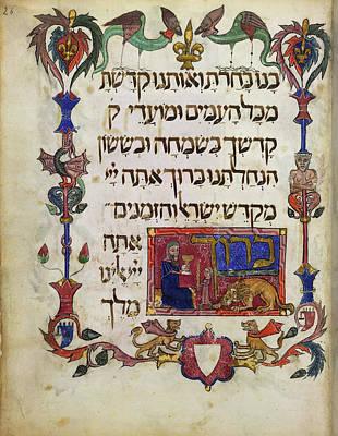 Barcelona Haggadah Print by British Library