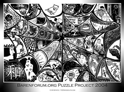 Mixed Media - Barenforum Puzzle Woodcut 2004 by Maria Arango Diener