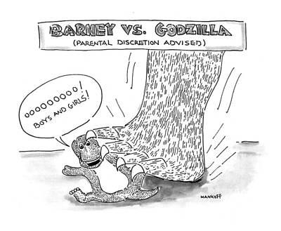 Barney Vs. Godzilla Art Print