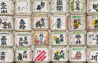 Barrels Of Sake At The Meiji Jingu Shrine Art Print