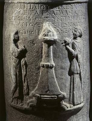 Base Of A Column With A Sacrifice Art Print by Everett