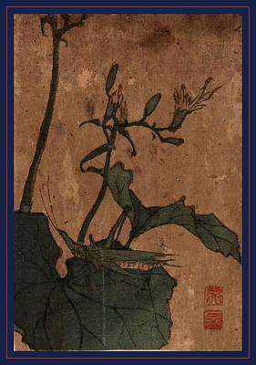 Battainago, Between 1830 And 1844 Ikeda Art Print by Eisen, Keisai (ikeda Yoshinobu) (1790-1848), Japanese
