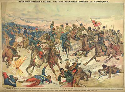 Battle At Liao-yang Art Print