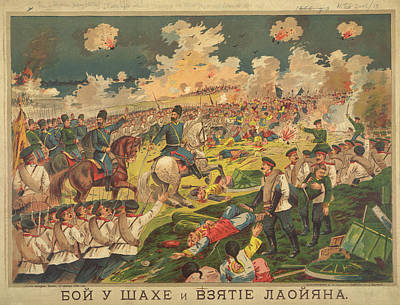 Battle At Shakhe Art Print by British Library