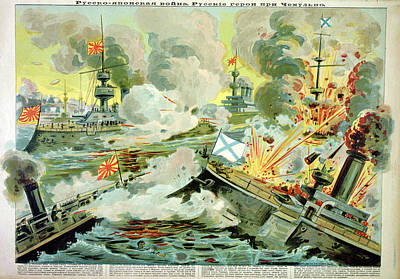 Battle Of Chemulpo Art Print by British Library