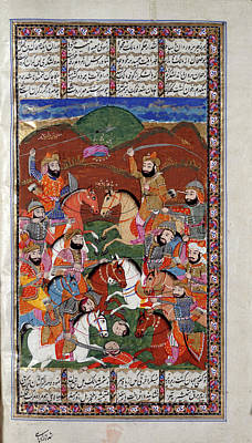 Battle Of Siffin Art Print by British Library