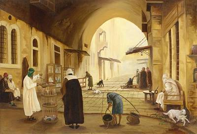 Bazaar Arab Life Original