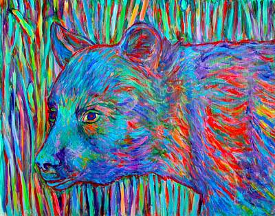 Painting - Bear Beauty by Kendall Kessler