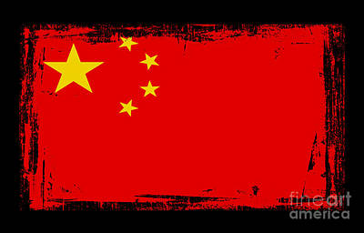 Digital Altered Mixed Media - Beautiful China Flag by Pamela Johnson
