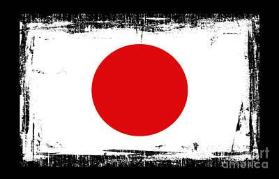 Digital Altered Mixed Media - Beautiful Japan Flag by Pamela Johnson