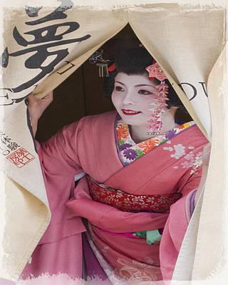 Kimonos Photograph - Beautiful Japanese Woman by Juli Scalzi