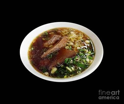 Beef Noodle Soup Art Print by Yali Shi