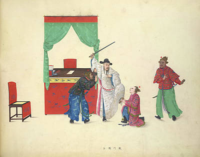 Beheading His Own Son Print by British Library
