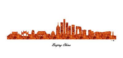 Print Digital Art - Beijing China Raging Fire Skyline by Gregory Murray
