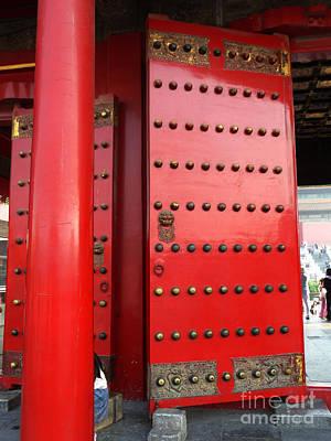 Photograph - Beijing City 32 by Xueling Zou